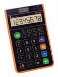 Kalkulačka GVA-612N, oranžová, stolní, 8místný displej, VICTORIA