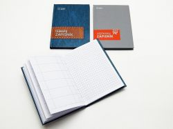 Zápisník učitelský