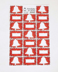 Samolepky na dárky  zvonky - červené 819