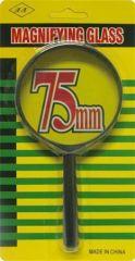 Lupa, 75 mm