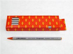 Umělecké akvarelové progresso 8780/05 oranž červenavá
